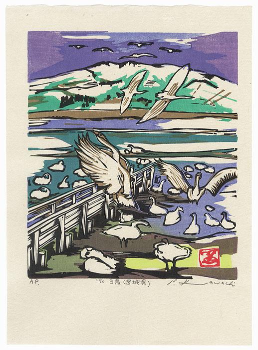 Cranes, 1990 by Seiko Kawachi (born 1948)