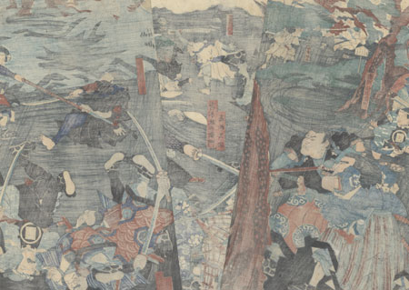 Vengeance at Iga Pass, 1862 by Edo era artist (not read)