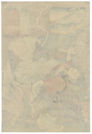 Niekawa: Boiling Water Ordeal, 1852 by Kuniyoshi (1797 - 1861)