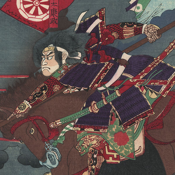 The Battle of Komakiyama  by Yoshitora (active circa 1840 - 1880)