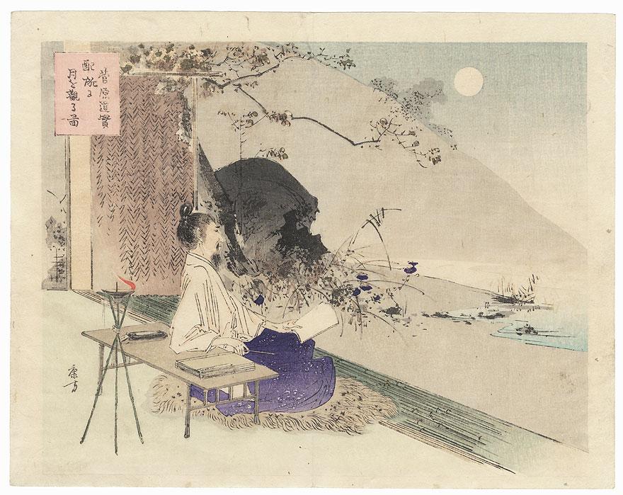 Scholar Viewing the Moon by Meiji era artist (various)