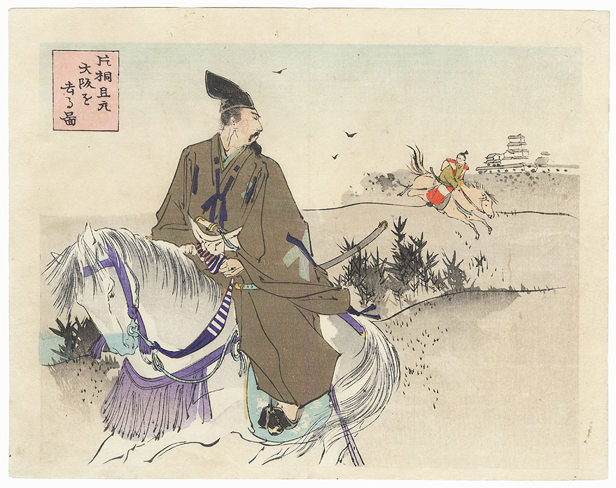 Pursuer on Horseback by Meiji era artist (various)