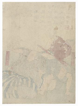 Men Sprawling on the Ground, 1855 by Hirosada (active circa 1847 - 1863