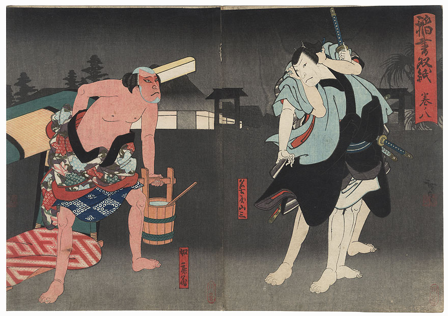 Scene from Act I of Satomoyo Kabuki no Inazuma, 1850 by Hirosada (active circa 1847 - 1863)
