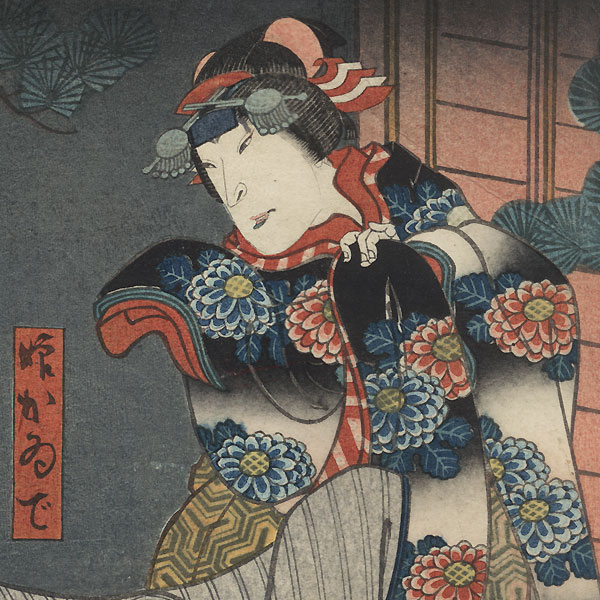Scene from Act V of Satomoyo Kabuki no Inazuma, 1850 by Hirosada (active circa 1847 - 1863)