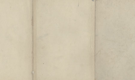 Scene from Act IV of Satomoyo Kabuki no Inazuma, 1850 by Hirosada (active circa 1847 - 1863)