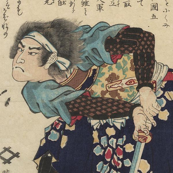 Warrior Gripping a Sword by Shigekiyo (active circa 1860 - 1890)