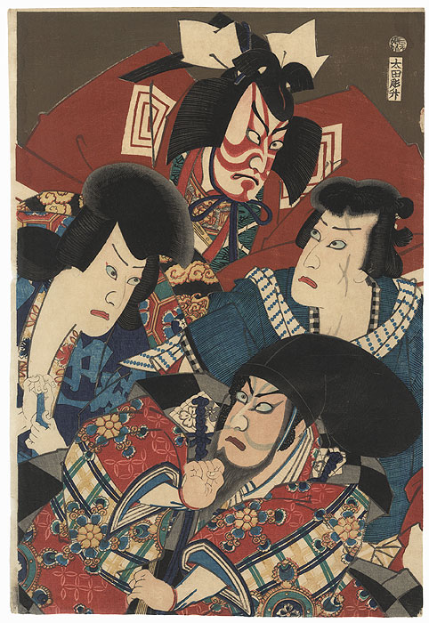 Four Actors, 1869 by Kunichika (1835 - 1900)