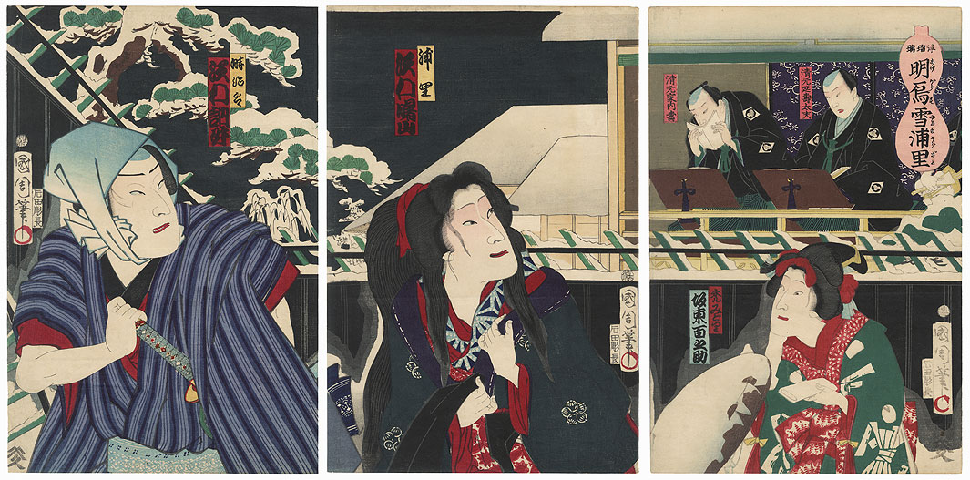 The Joruri Number Akegarasu Yuki no Urazato, 1870 by Kunichika (1835 - 1900)