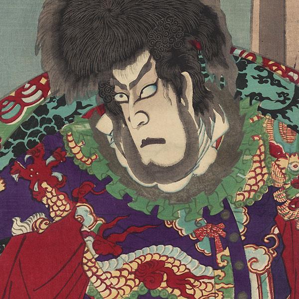 The Pirate Kezori by Kunichika (1835 - 1900)