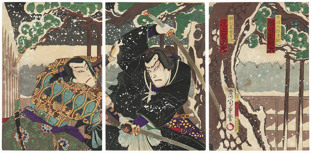 Duel in the Snow by Chikashige (active circa 1869 - 1882)