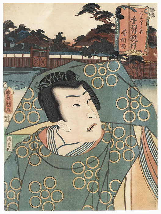 Suketakaya Takasuke III as Kan Shojo by Toyokuni III/Kunisada (1786 - 1864)