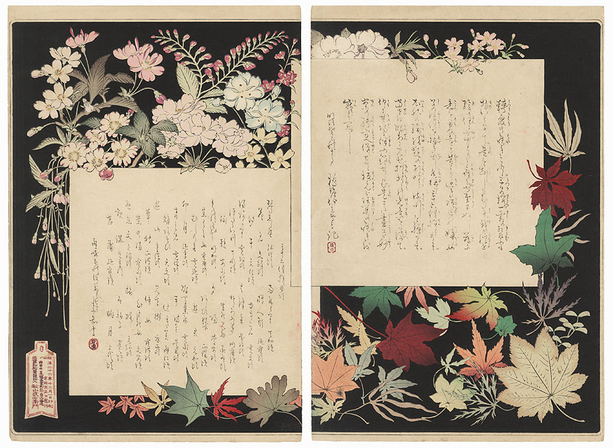 Title Page for Thirty-six Selected Beauties by Toshikata (1866 - 1908)