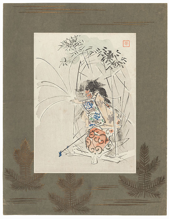 Offered in the Fuji Arts Clearance - only $24.99! by Sofu Matsuno (1899 - 1963)