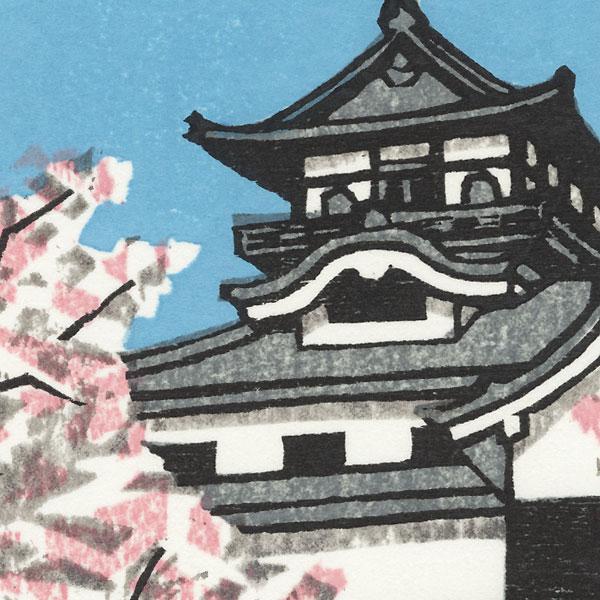 Castle and Cherry Blossoms, 1992 by Fumio Fujita (born 1933)