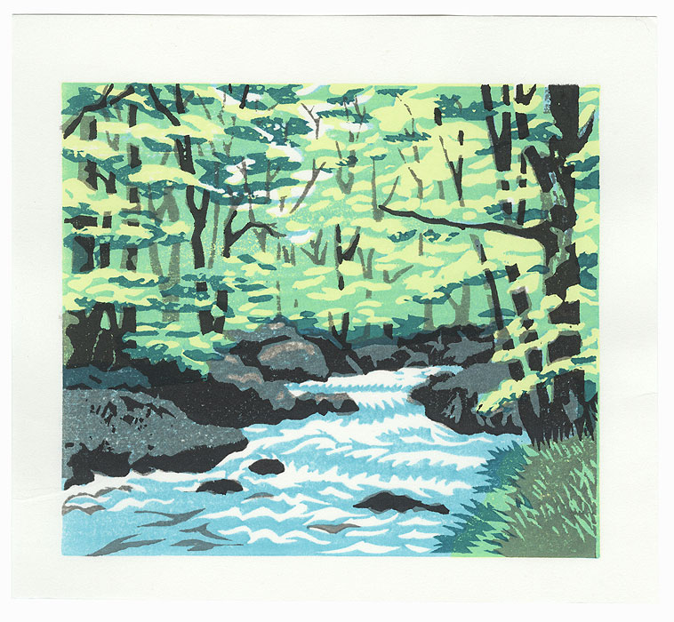 River in the Woods by Masaya Watabe (born 1931)