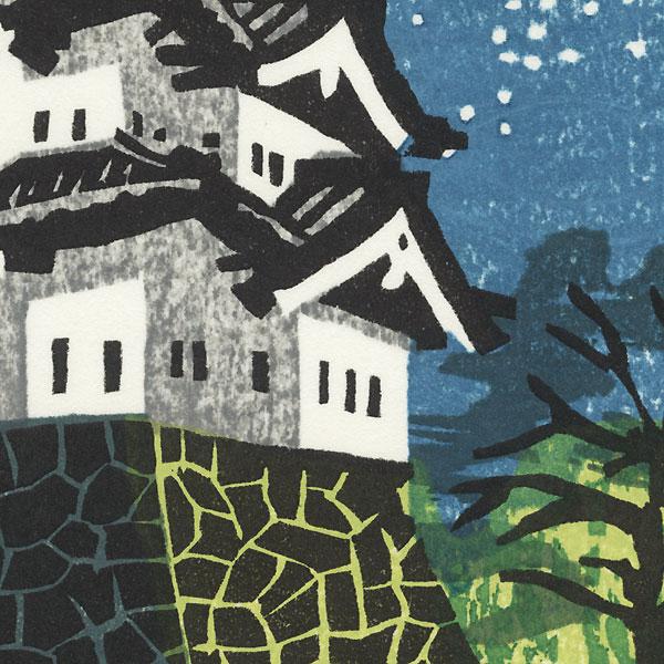Castle and Starry Sky by Shiro Takagi (born 1934)