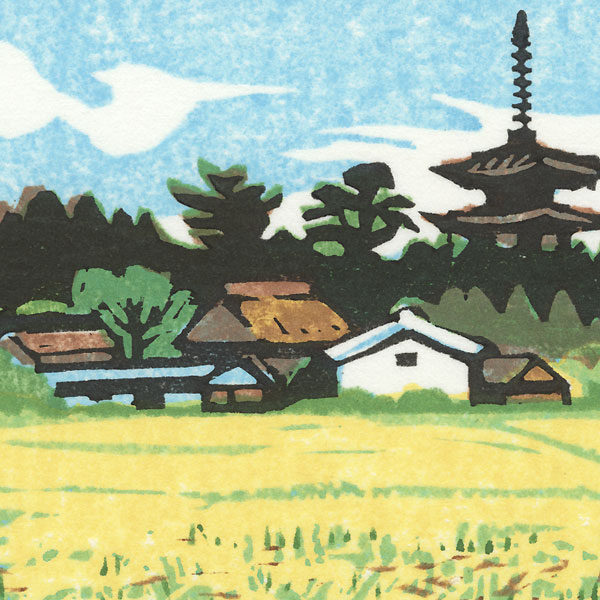 Ripening Grain and Pagoda, 2002 by Masaya Watabe (born 1931)