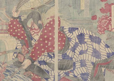 Watonai Waiting for a Signal by Kunichika (1835 - 1900)