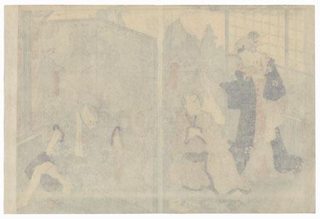 The Courtesan Umegawa of the Tsuchiya, the Courier Kameya Chubei, and Tanbaya Kizo by Toyokuni III/Kunisada (1786 - 1864)
