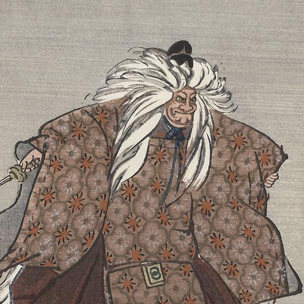 Kotei (The Emperor) by Tsukioka Kogyo (1869 - 1927)