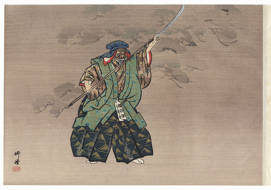 Kumasaka (The Robber) by Tsukioka Kogyo (1869 - 1927)