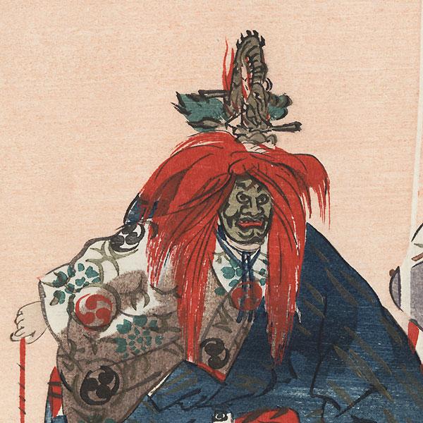 Shirahige by Tsukioka Kogyo (1869 - 1927)