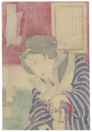 Outing to the Country by Kunichika (1835 - 1900)