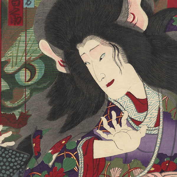 Cat Witch, 1880 by Chikanobu (1838 - 1912)