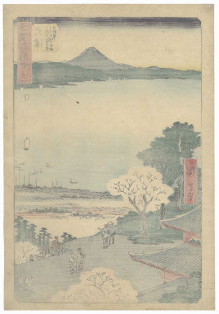 View of Lake Biwa and the Town of Otsu from the Building Dedicated to Kannon at Mii Temple, 1855 by Hiroshige (1797 - 1858)