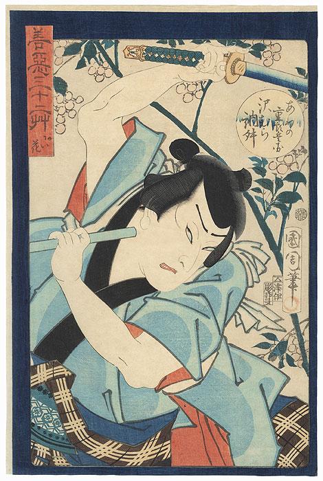 Sawamura Tossho as Man Swinging a Sword, 1868 by Kunichika (1835 - 1900)