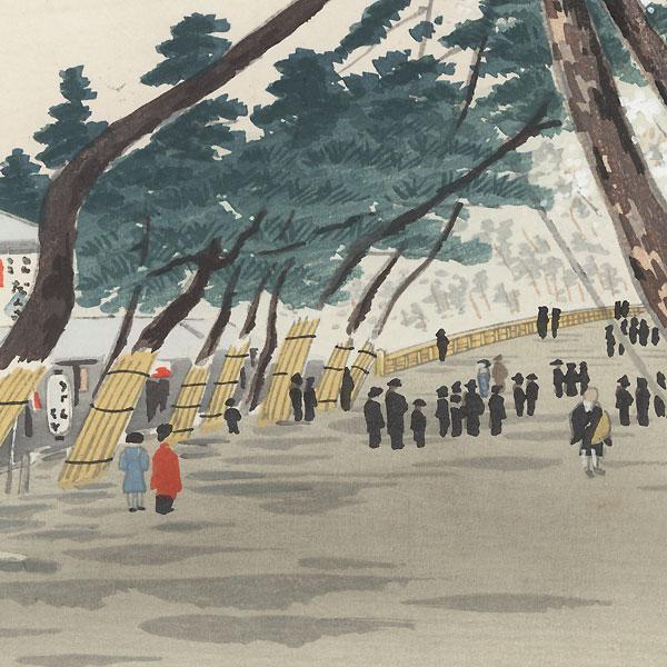 Spring in Arashiyama, 1936 by Tokuriki (1902 - 1999)
