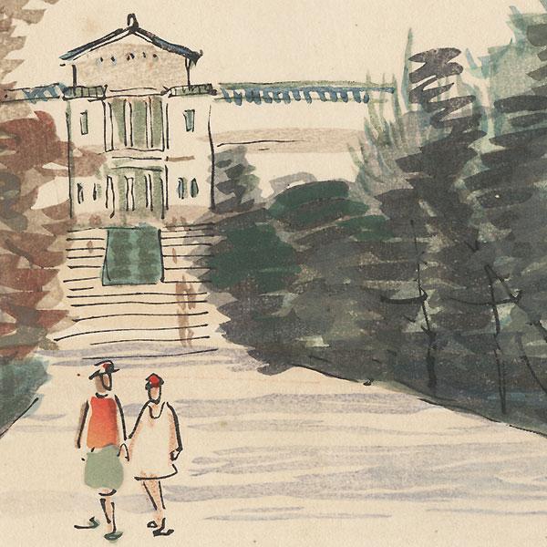 Tennoji Park by Akamatsu Rinsaku (1898 - 1953)