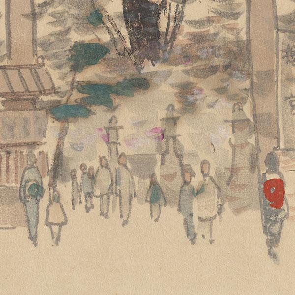 Sakura-no-miya by Akamatsu Rinsaku (1898 - 1953)