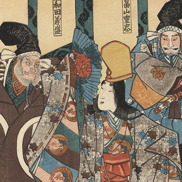 Shizuka Gozen Dancing for Yoritomo by Toyokuni III/Kunisada (1786 - 1864)