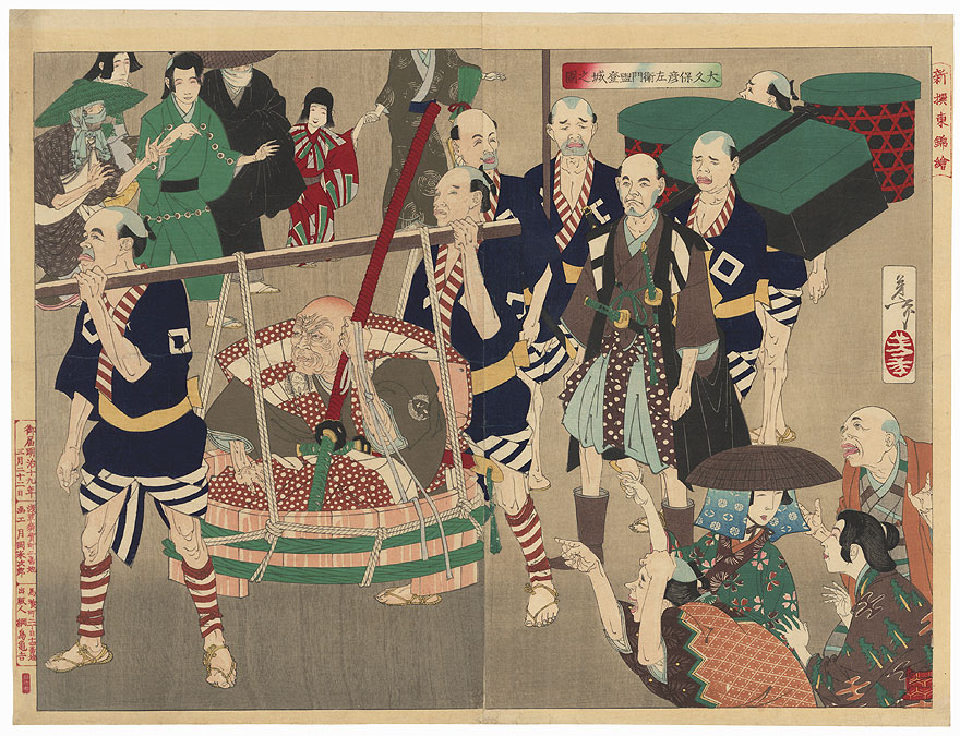 Okubo Hikozaemon Carried to the Shogun's Castle in a Tub, 1886 by Yoshitoshi (1839 - 1892)
