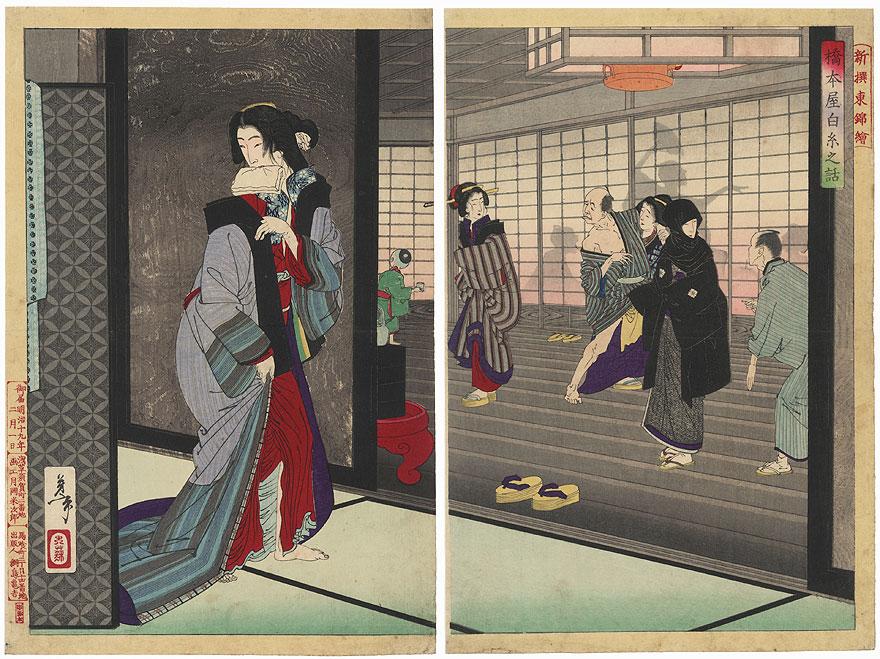 Shiraito, a Courtesan of the Hashimotoya House , 1886 by Yoshitoshi (1839 - 1892)
