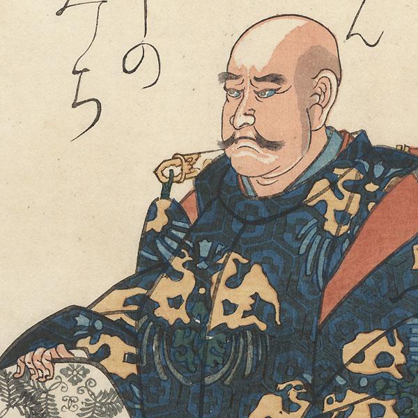 Chinjufu-shogun Hidehira, 1858 by Yoshikazu (active circa 1850 - 1870)