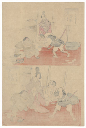 Guests Arguing by Meiji era artist (unsigned)