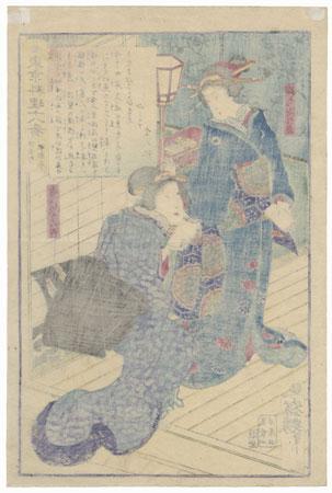 Sumiyoshi-cho, 1871 by Yoshiiku (1833 - 1904)