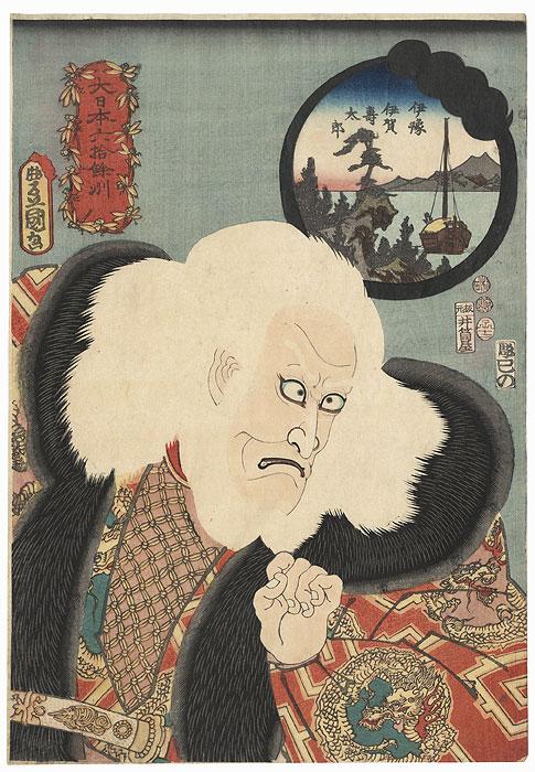 Iga Province: Ichikawa Ebizo V as Iga no Jutaro by Toyokuni III/Kunisada (1786 - 1864)