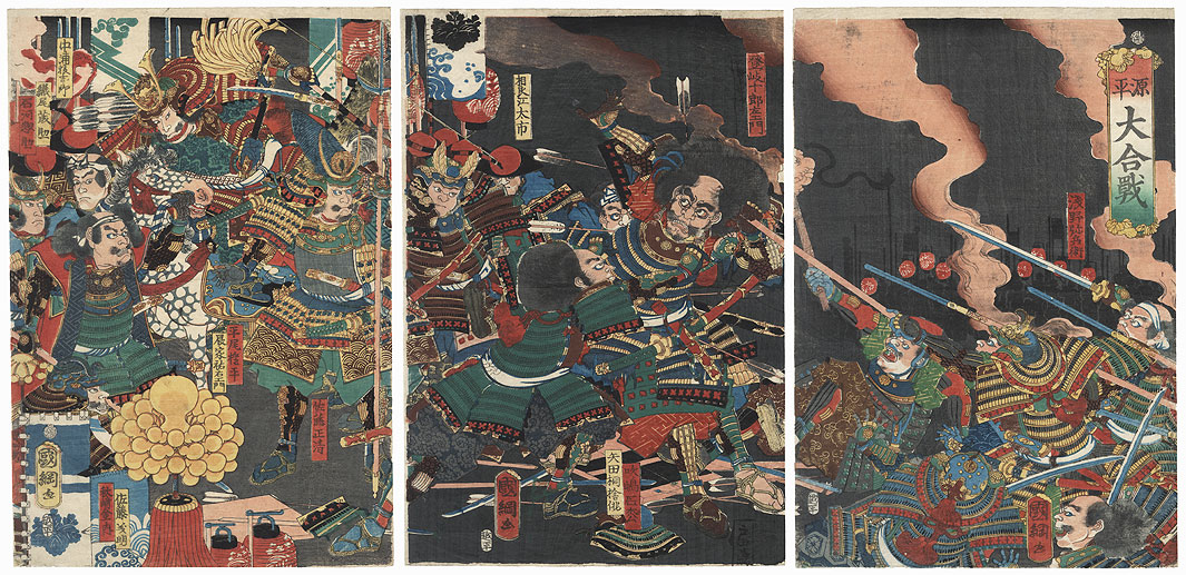 The Great Genpei War, 1862 by Kuniteru (1808 - 1876)