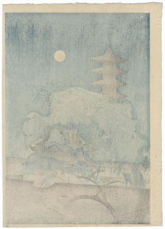Gojunoto at Night by Omura Koyo (1891 - 1983)