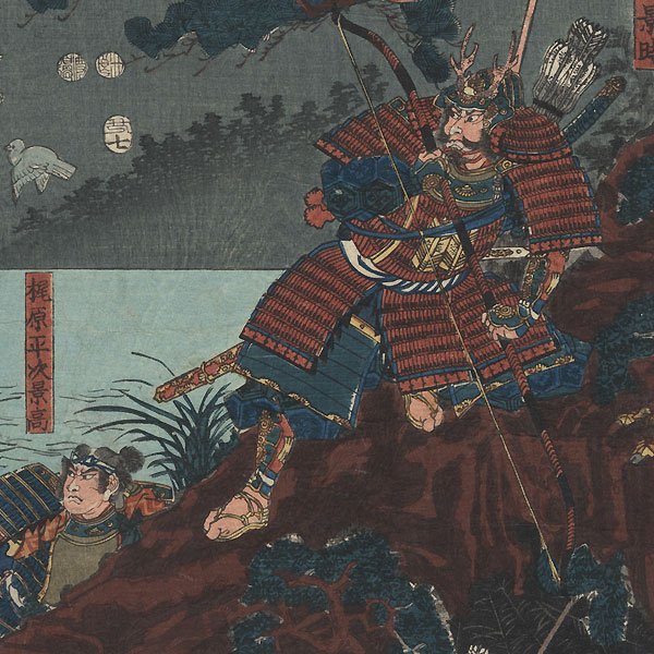 Yoritomo Hiding after the Battle of Ishibashiyama, 1853 by Yoshikazu (active circa 1850 - 1870)