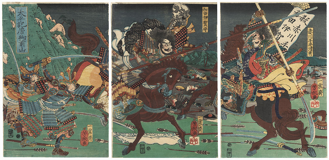 Battle from the Taiheiki by Yoshikata (active circa 1841 - 1864)