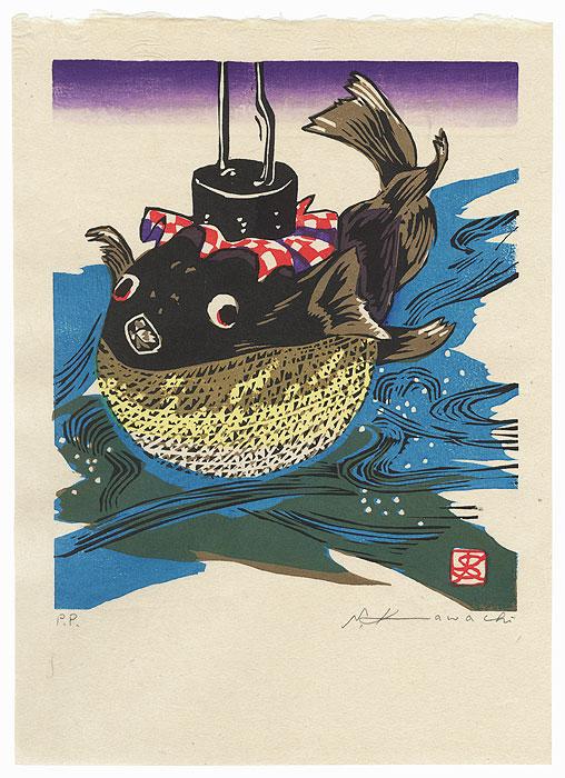 Puffer Fish Lantern by Seiko Kawachi (born 1948)