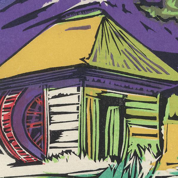 Waterwheel by Seiko Kawachi (born 1948)