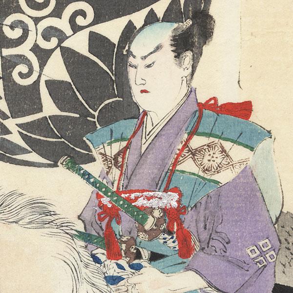 Kimura Shigenari on Horseback by Meiji era artist (various)