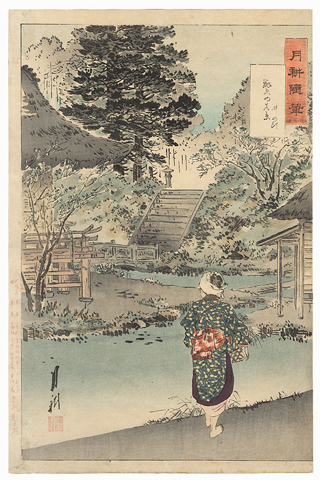 Snake at Inagoshira by Gekko (1859 - 1920)