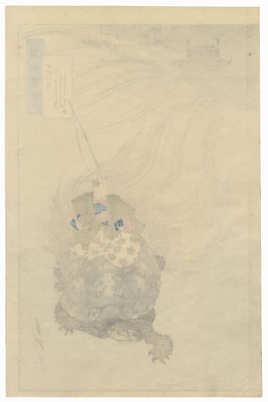 Urashima Taro by Gekko (1859 - 1920)